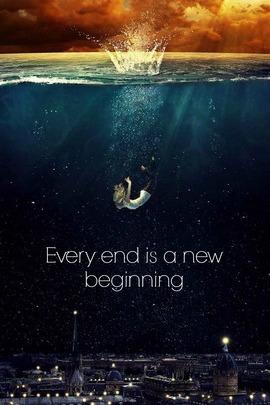 新たな始まり