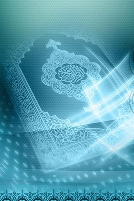 Ya İslam'ı Rub