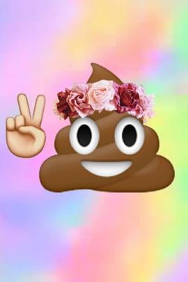 Pretty Poop