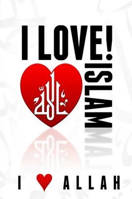 我爱伊斯兰教