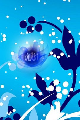 Allah Flower Design