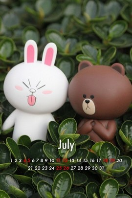 Again July