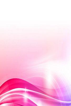 Розовый вихрь