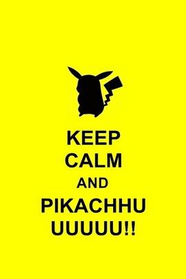 Sakin ol ve Pikachu