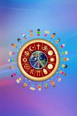 Мир всіх релігій