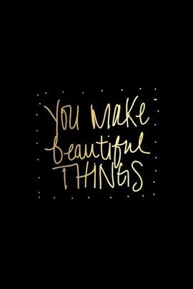 Делайте красивые вещи