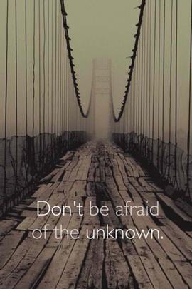 Не бойтесь