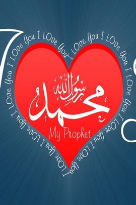 Mhamad