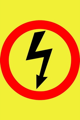 Lectric