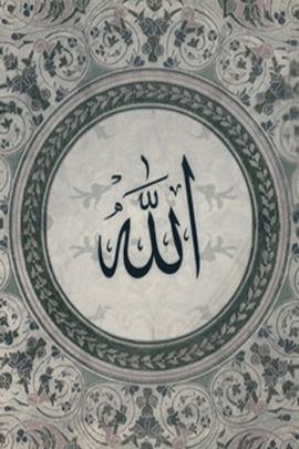 Allah.l