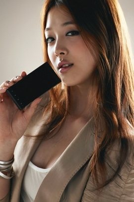 Girl Phone Hand Asian