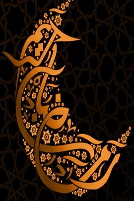 Ramazan .m K