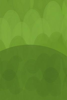 Abstr Green