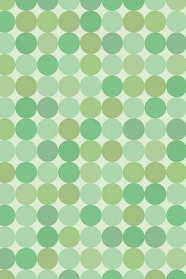 Vector Green