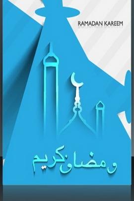 Ramazan.m