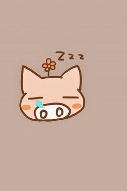 Tidur Piggy