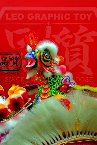 Chinese Culture Lion Head Rooster