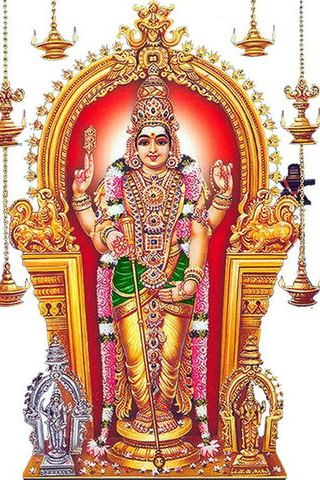 Great Lord Murugan