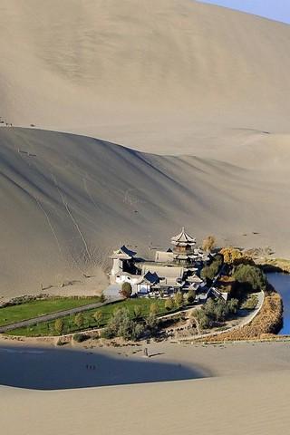 Nature China Seide