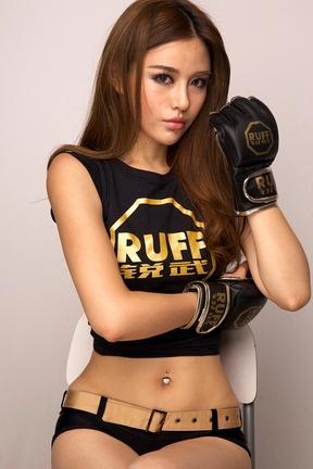 Girl Asia