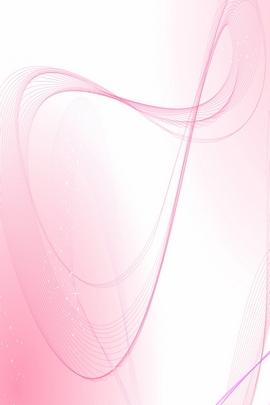 Abstract Pure Swirl Art