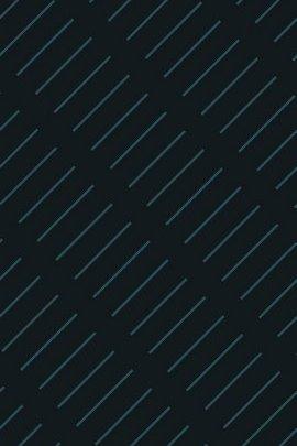 Pin Stripe Rain