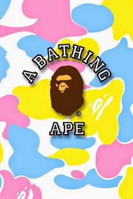一只沐浴猿