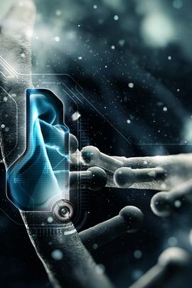 Tech Space