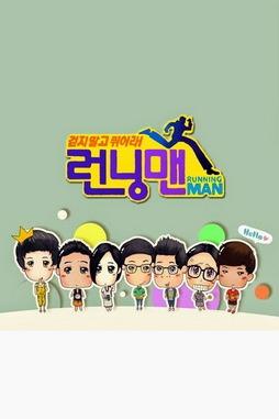 Running Man Korean
