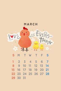 March With Rooster