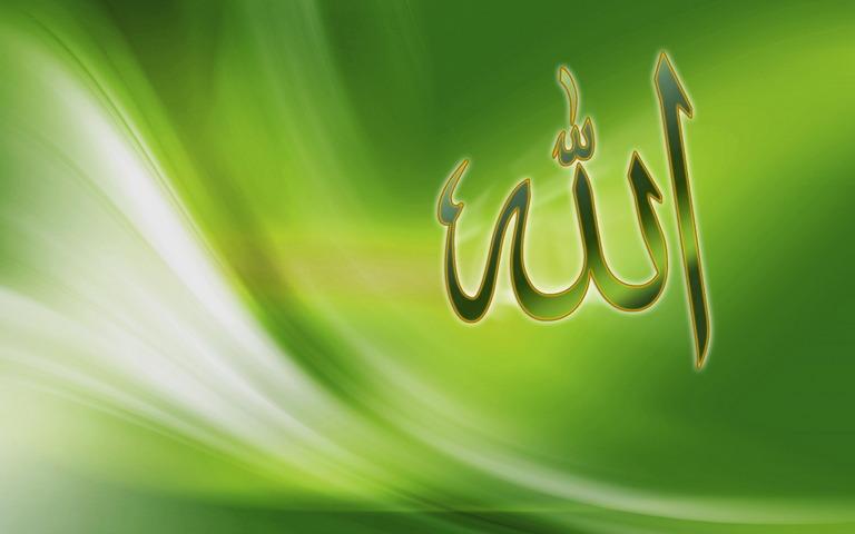 Fond D Ecran D Allah Islam Fond D Ecran Telecharger Sur Votre Mobile Depuis Phoneky