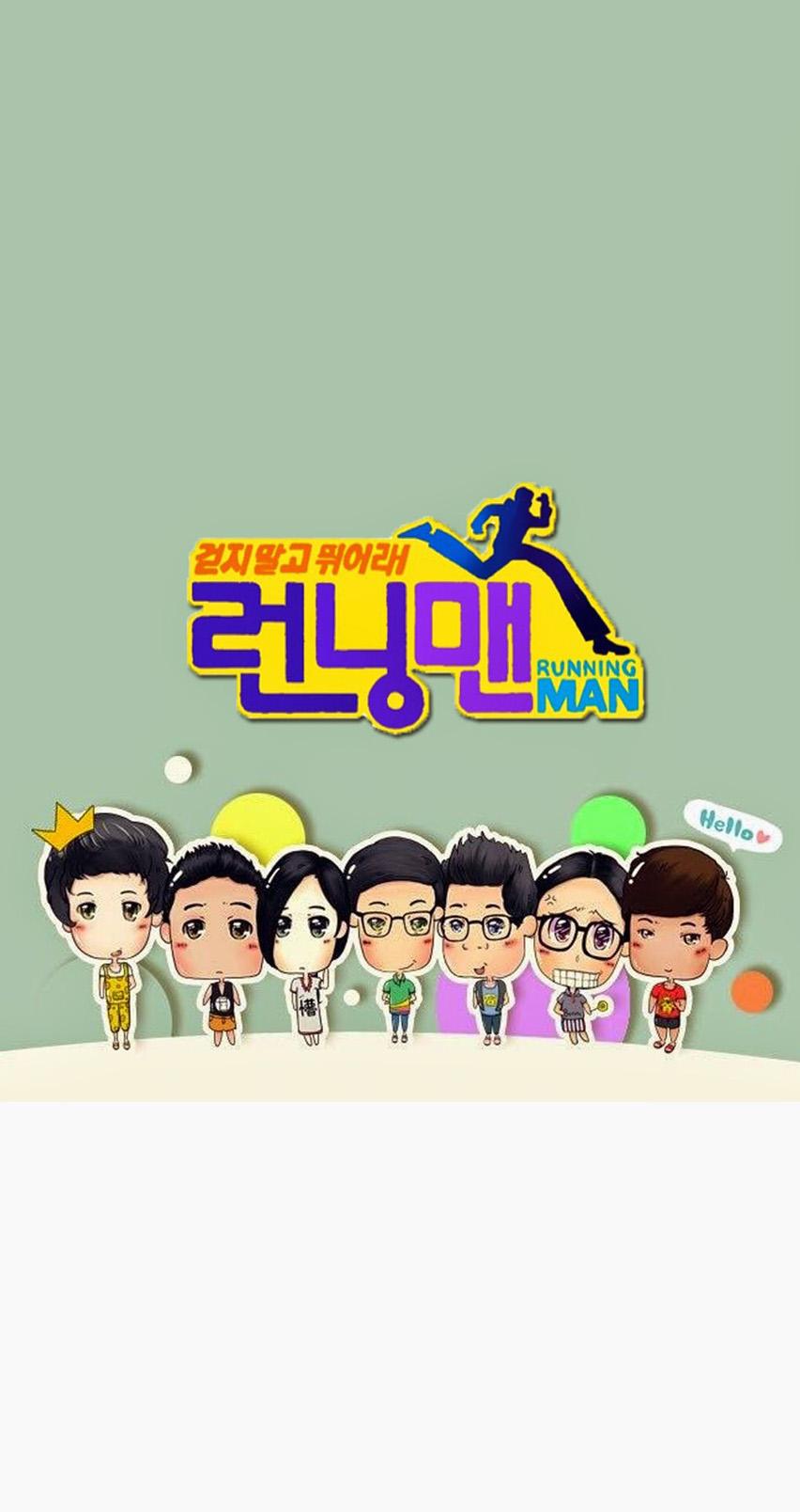 Running Man Korean Wallpaper