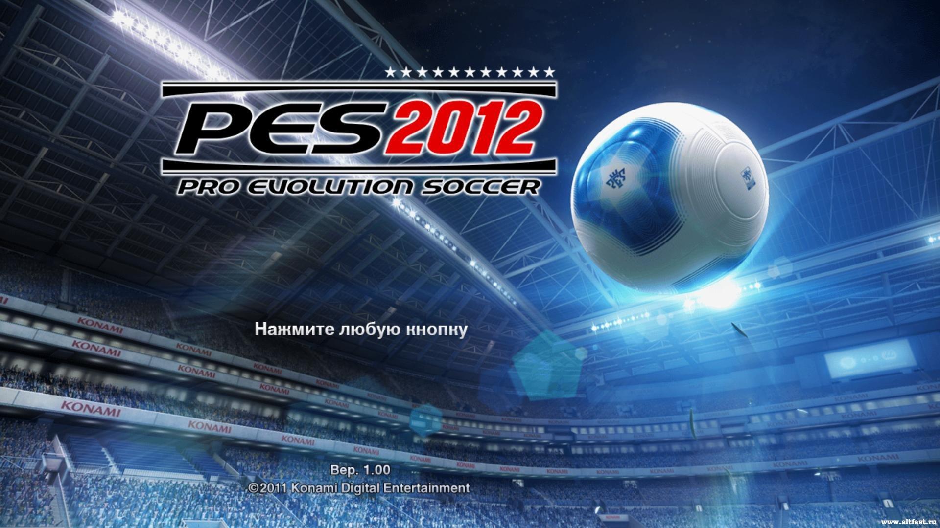 PC Game Demos