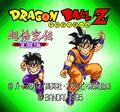 Dragon Ball Z Awakening