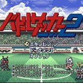 SD Combat Soccer 2