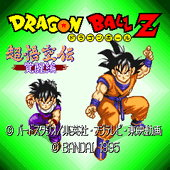 Dragon Ball Z Awakening