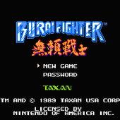 Burai Fighter (USA)