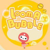 Looma Bubble Free EN