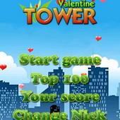 Valentine Tower v1.0.2
