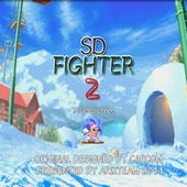 SD Fighter 2