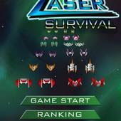 GalaxyLaser SURVIVAL