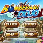 Bomberman Dojo 1.0
