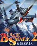 BlackShark 2 ไซบีเรีย