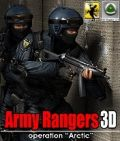 Army Rangers 3D Operation Arctic