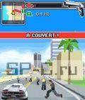 Driver L.A. Undercover