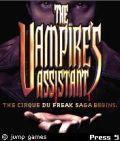 Assistant Vampire