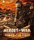 Heroes Of War Sand Storm 3D