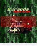 Kyranda-Rush On The Road
