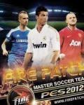 PES 2012 Full Transfer