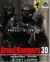 Army Rangers 3d